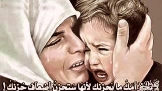 انشوده عن الام حزينه جدا (امــــــي)
