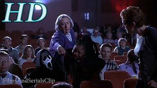 Очень страшное кино (8/12). Зарезали толпой в кинотеатре. Тише. 2000 HD Фильмарезка.