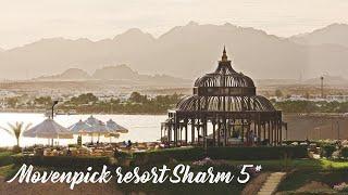 Важные факты об отдыхе в отеле Movenpick Sharm 5 Naama Bay Обзор отеля в 2021 году