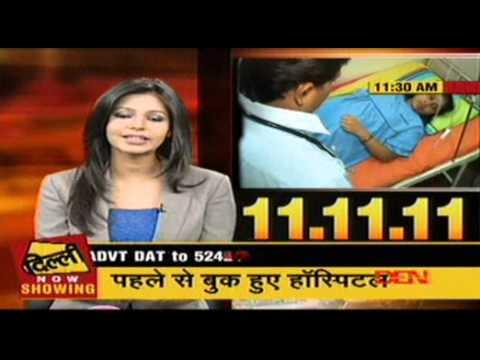 Dr. Abha Majumdar DELHI Aajtak 11-NOV-2011