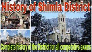 History of Mahasu State( Shimla District)