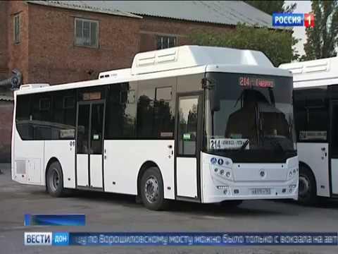 Автобусы из Койсуга пустили в Ростов через Ворошиловский мост