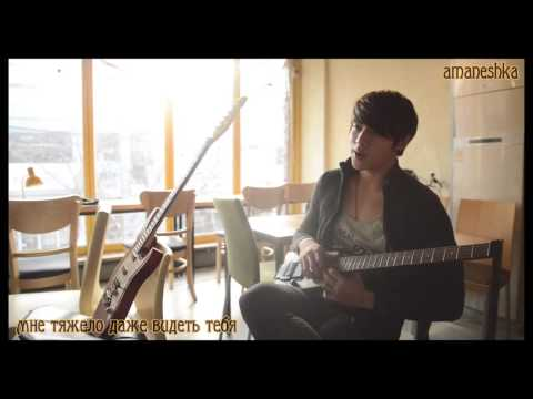 [Рус саб MV] C-CLOWN - Far away... Young love (acoustic ver) HD RUS