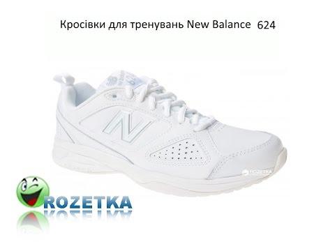 new balance rozetka
