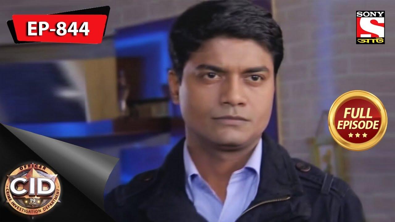 CID(Bengali) - Full Episode 844 - 7th September, 2019