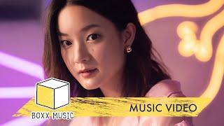 รอหรือพอ (Stay) - INK WARUNTORN [ Official MV ]