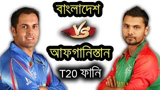 Bangladesh vs Zimbabwe Series