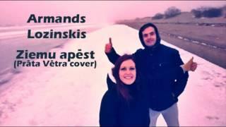 Armands Lozinskis - Ziemu apēst (Prāta Vētra cover)