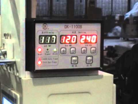 Dikai DK1100 series continuous hot ink roll coder on packagi