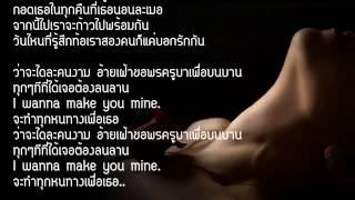 กุหลาบเวียงพิงค์ T FRONT feat ILLSLICK YouTube