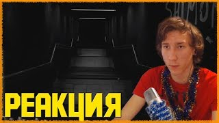 РЕАКЦИЯ НА SHIMORO - ДЕМОН:РЕАКЦИЯ GOLDEN PRINCE