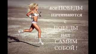 Статические упражнения для похудения и стройности!