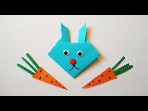 Как сделать зайца из бумаги. Оригами без клея и ножниц для начинающих. Поделки.