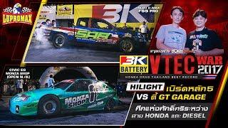 เบิร์ดหลัก 5 VS ตี้ GT Garage บทสรุปศึกแห่งศักดิ์ศรีสุดมันส์ ของสายเบนซินและดีเซล   BoxzaRacing.com