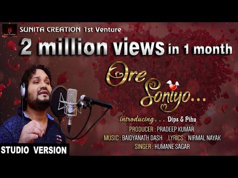 ORE SONIYO||ODIA MUSIC VIDEO||HUMANE SAGAR||STUDIO VERSION||SUNITA CREATION||