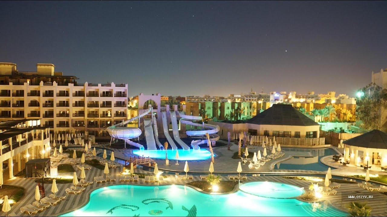 Steigenberger Aqua Magic Hurghada Egypt Youtube