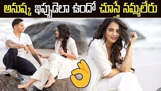 Actress Anushka Shetty Stunning New Look in White Dress | Baahubali Actress Anushka Movie Updates