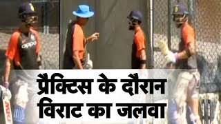 Watch: Virat Kohli Showing Off His Perfect Timing During Practice Session | Sports Tak