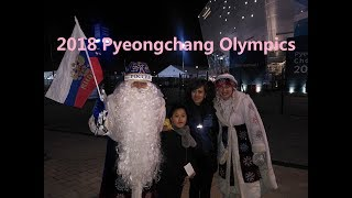 GREAT MEMORIES FROM THE PYEONCHANG OLYMPICS