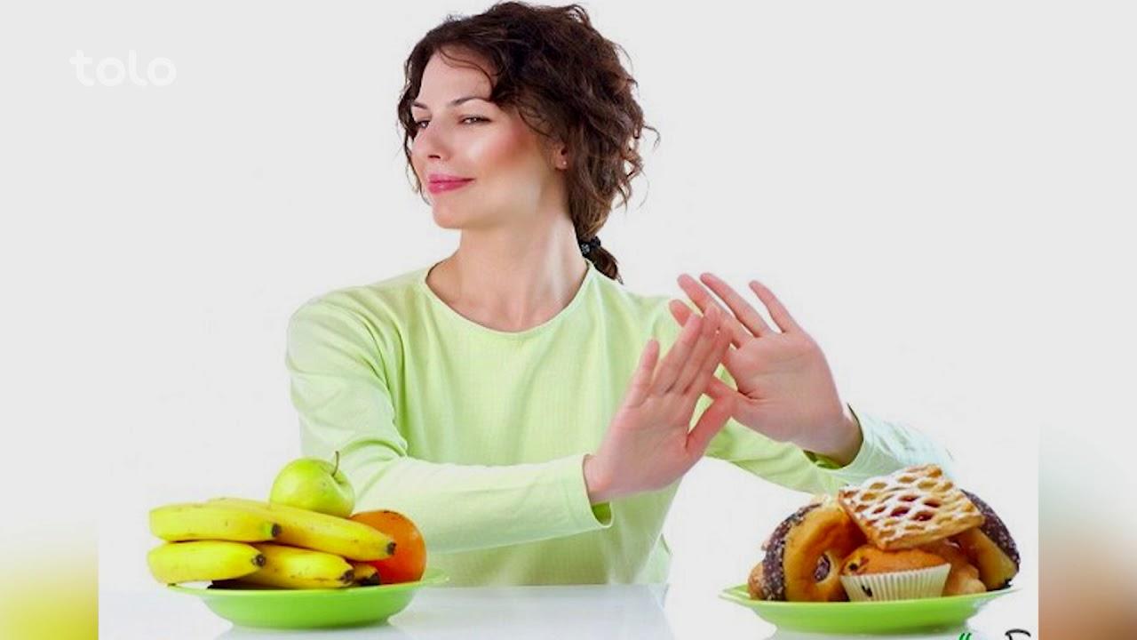 بامداد خوش - ورزشگاه - صحبت ها با داکترابراهیم دررابطه به چطور ورزش کنیم تا وزن ما کاهش یابد