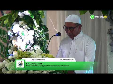 Download Para Ulama dan Syekh - 2019-06-10 Manaqib Datu Kalampayan -  MP3 MP4 3GP