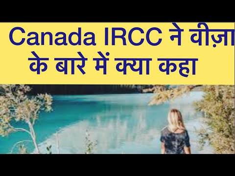 Ircc Canada News ! Ircc Updates ! Canada Immigration 2020 In Hindi ! Canada Visa Apply