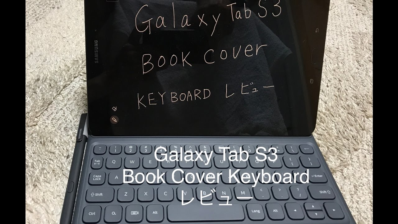 sale retailer b4de2 2b447 Galaxy Tab S3 BOOK COVER KEYBOARDレビュー