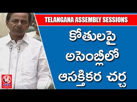 CM KCR Funny Speech On Monkeys Menace | TS Assembly Winter Sessions | V6 News