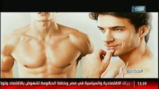 الدكتور  المهارات الحديثة فى عمليات شفط الدهون مع د. حاتم السحار