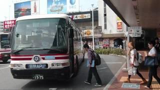 大分の路線バスシリーズ 第2回 大分交通の盛衰物語 In 別府市