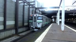 JR北海道 桑園駅 普通列車通過 #2