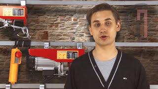 Электрические лебедки FORTE(Цены и наличие: http://stroyteh.ua/category/gruzopodyemnoe_oborudovanie/, 2014-05-14T14:30:14.000Z)