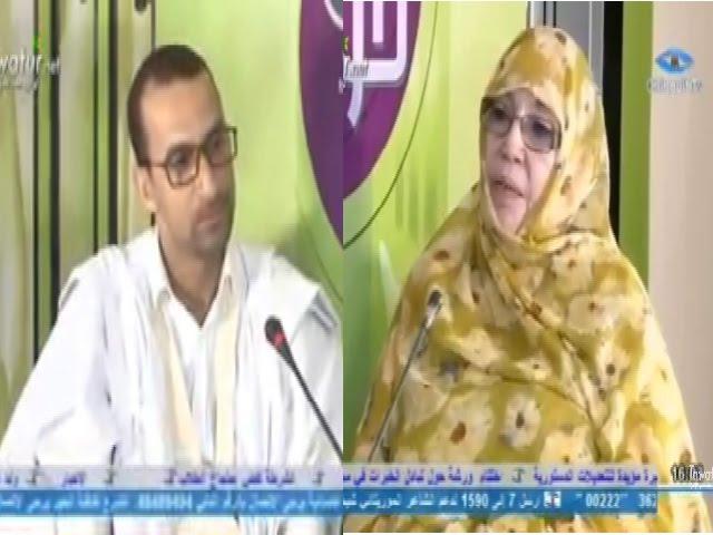 برنامج ضيف وحوار مع فيفي بنت افيجي - قناة شنقيط