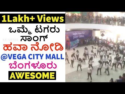 Tagaru Song Craze in Vega City Mall Bangalore - Kannada Tagaru Movie Song Dance