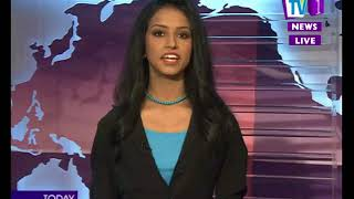 Prime Time News Sinhala TV1 - 8PM (15-04-2018) Thumbnail