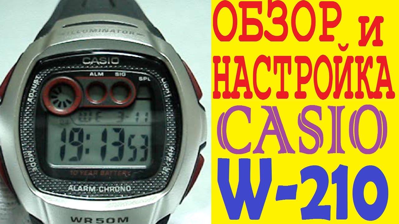инструкция к часам casio w 735h