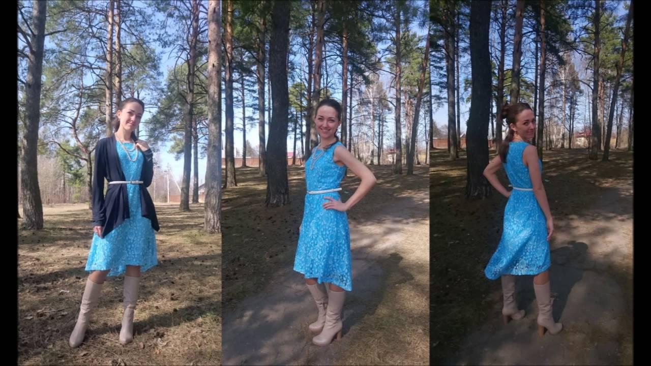 Платья от фаберлик видео отзывы