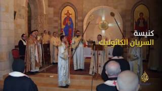 المسيحيون في القدس