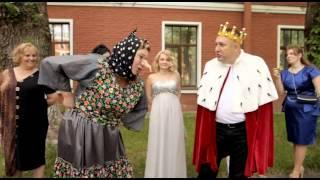 Ведущий Катрич Сергей  Выкуп невесты