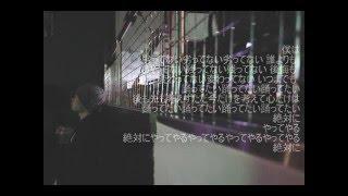 悪口ばかり曲にしやがって / 狐火 Track by PENTAXX.B.F thumbnail