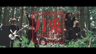 FRUITPOCHETTE『月兎-Disappear-』MV