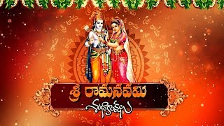 HAPPY SRI RAMA NAVAMI WISHES FOR 2018