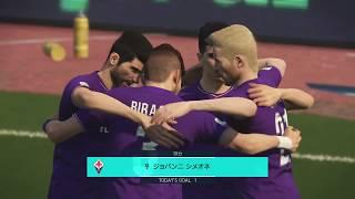 ウイイレ2018 マスターリーグ ダイジェスト part12 Genoa vs Fiorentina【PES2018】