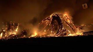 Пожар на складе 1 РУ ОАО