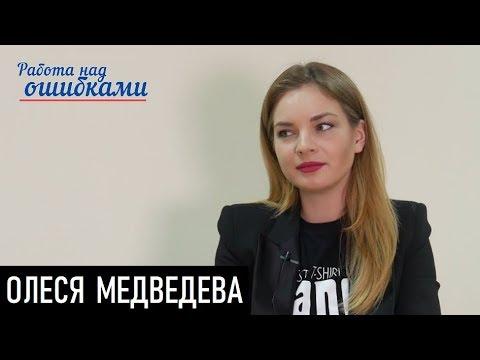 Через Крым и