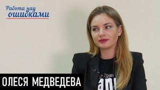 Через Крым и Рим... Д.Джангиров и О.Медведева