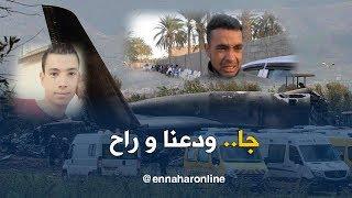 بسكرة: كاميرا تلفزيون النهار تزور بيت الشهيد عبد الحق قحة