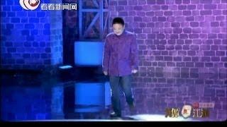 笑傲江湖第一季第六期King of Comedy Season1 episode 6: 上海笑星舒悦勇敢应征famous comedian of Shanghai 04202014