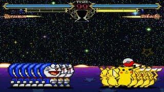 MUGEN Battle Test 2 Doraemon VS Pokemon Pikachu 無限格鬥測試2 哆啦A夢對口袋怪獸皮卡丘 8 VS 8