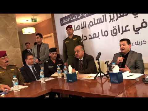 ماذا قال وزير الداخلية عن وزارة الدفاع ووزيرها عرفان الحيالي ؟